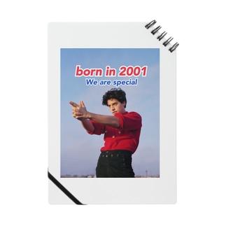 2001年生まれの人間へ Notes