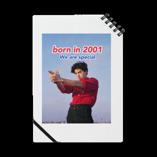 向日葵の2001年生まれの人間へ Notes