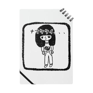 ナマケタイ女子 Notes