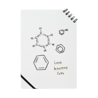 Love benzene! Notes
