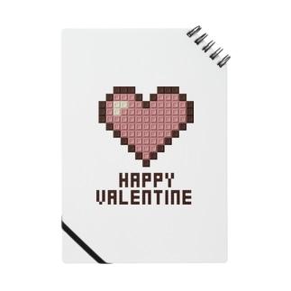 Happy Valentine 02 B Notes