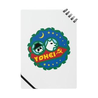 パ紋No.3329 YOHEI  Notes