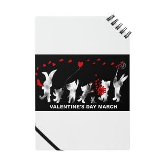 パンチ君のバレンタイン行進曲 B Notes