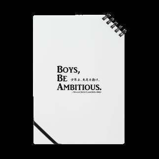 アタマスタイルの名言:「少年よ、大志を抱け」(Boys, Be Ambitious.):クラーク博士 Notes