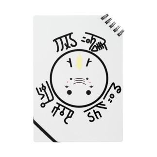 龍くん(ピンク) Notes
