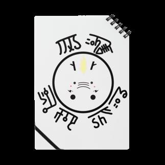 mi.の龍くん(ピンク) Notes