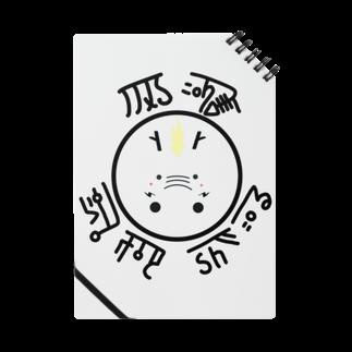 mi.の龍くん(ブルー) Notes