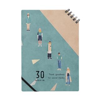 【2019.01.30】新井リオの英語日記グッズ Notes
