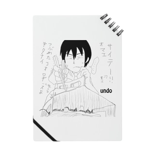 Gとか Notes