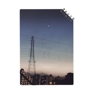 Moji_002 Notes