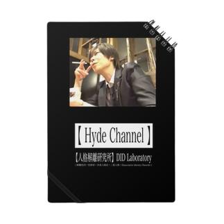 煙草Hyde Notes