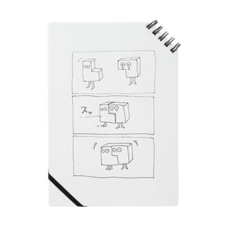 なぐさめる Notes