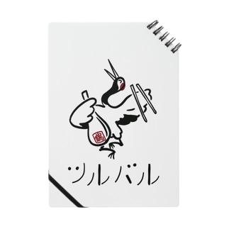ツルバル  vol.1 公式グッズ Notes
