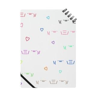 あむちゃ(Ver.顔文字) Notes