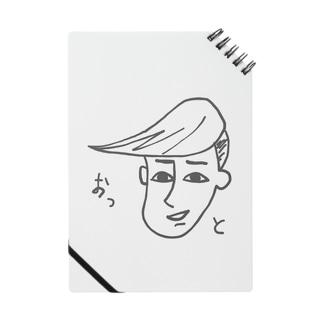 寺田くん Notes