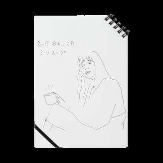 宇田味噌製造所のえ!? あぁ、、、これ Notes