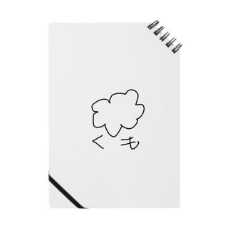 くものうえシリーズ Notes