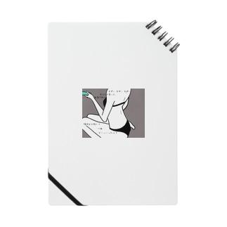 歯磨き粉 Notes