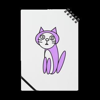 usi-festのキャッツパープル Notes