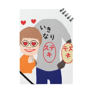 いきなり ステキ!! Notes
