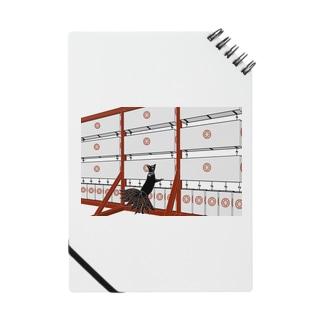 黒九尾の狐火 提灯 Notes