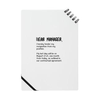 退職願(英語) Notes