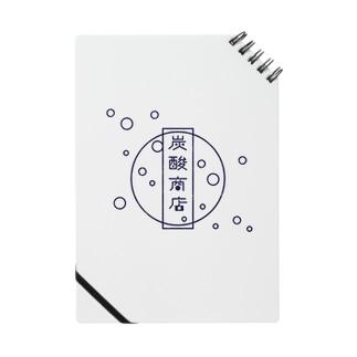 商店のノート。 Notes