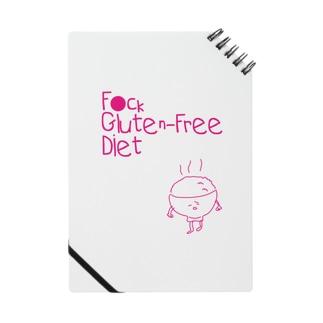 糖質カットダイエットなんて大嫌い! ノート