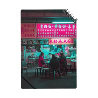 台湾夜景 Notes