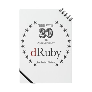 dRuby20周年 01 Notes