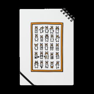 TAKOMUMAの 22番隊長 Notes