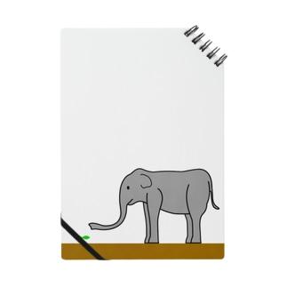 新芽と象 Notes