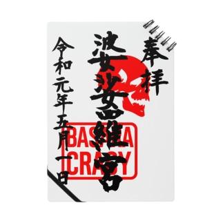 <BASARACRACY>婆娑羅宮御朱印柄(令和初日ver.) Notes