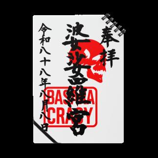 LUNARHOLIC STOREの<BASARACRACY>婆娑羅宮御朱印柄(令和末広がりver.) Notes