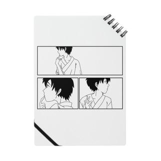 徘徊 Notes