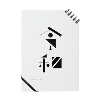 新元号「令和」記号グラフィック Notes