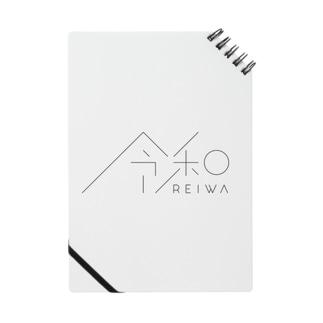 令和 REIWA Notes