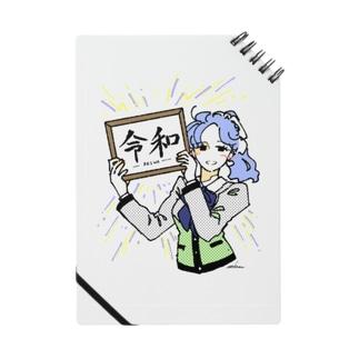 新・年・号 Notes