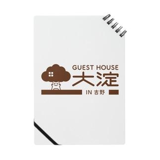 ゲストハウス大淀 Notes