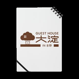 とがりだいき@2020年奈良でゲストハウス開業!のゲストハウス大淀 Notes