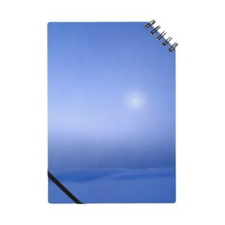 霧の雪原 Notes