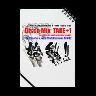 KENTASTYのDisco Mix TAKE+1 記念グッズ Notes