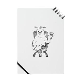 Classy White Bear Notes