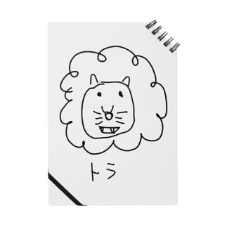 トラみたいなライオンみたいなトラ Notes