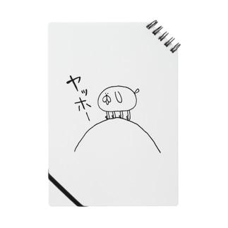 もしょもしょくん(ヤッホー) Notes