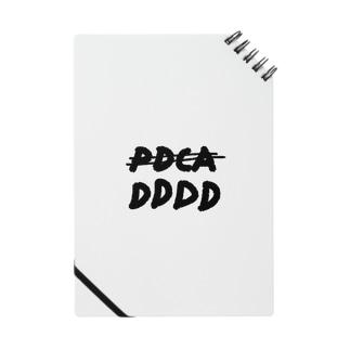 DDDD Notes