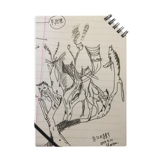 必修科目の時に描いた猫の樹 Notes