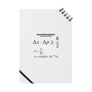 不確定性原理:量子力学:ハイゼンベルク:数式:物理学・科学・数学・学問 Notes