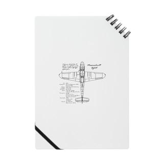メッサーシュミット:戦闘機:ドイツ軍:ナチス:WW2:第二次世界大戦:太平洋戦争 Notes