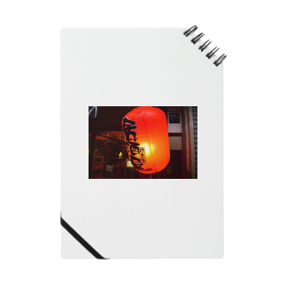 anzentarouの赤提灯 Notes